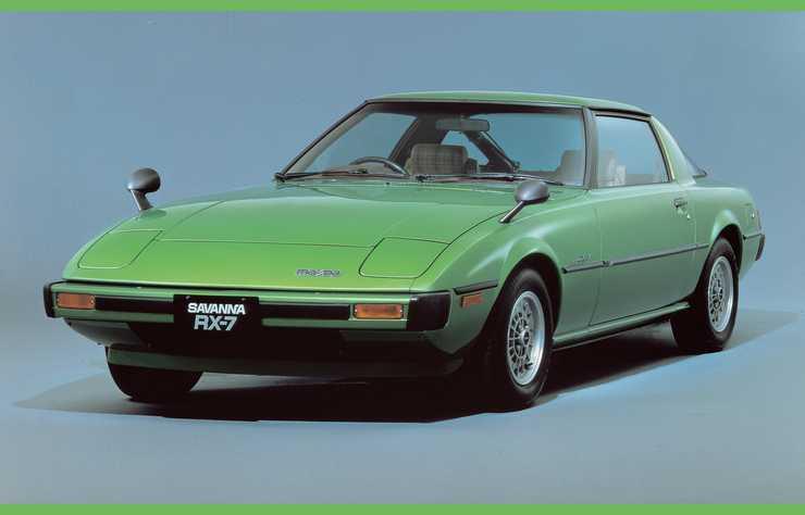 Mazda RX-7 de 1979