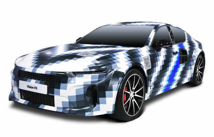concept de coupé à hautes performances Hyundai Vision FK