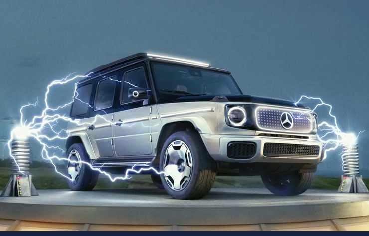 concept électrique Mercedes EQG