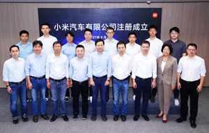 Xiaomi confirme qu'il va construire des voitures
