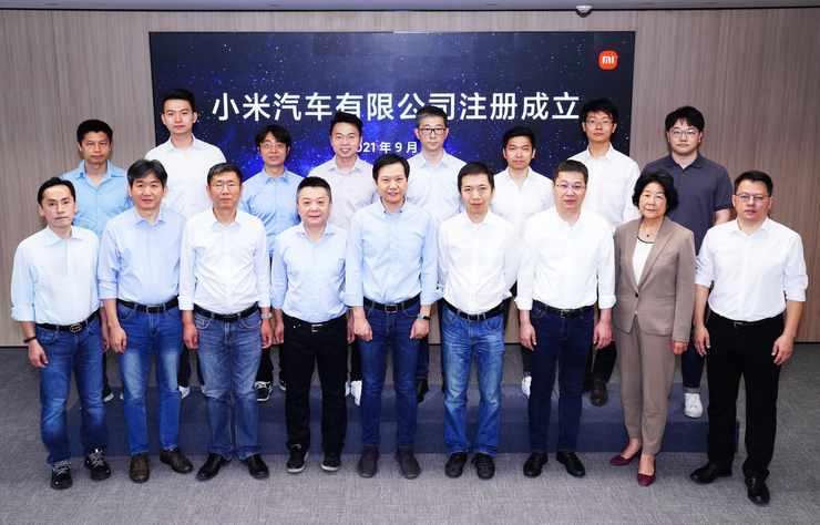 L'équipe Xiaomi