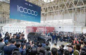 Nio passe le cap des 100000 voitures