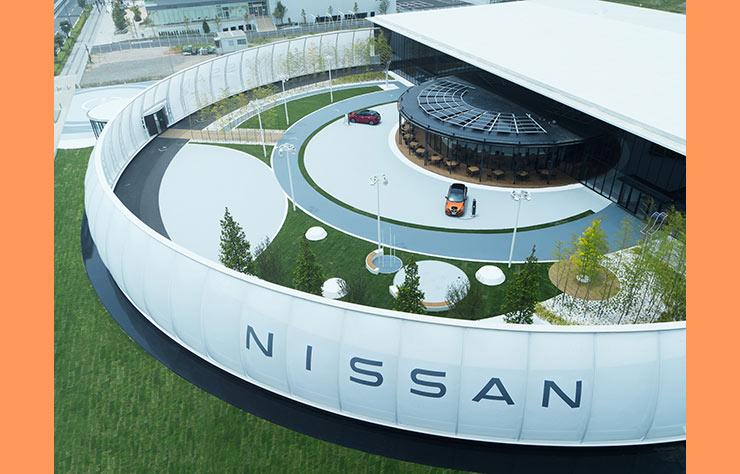 La pavillon Nissan à Yokohama