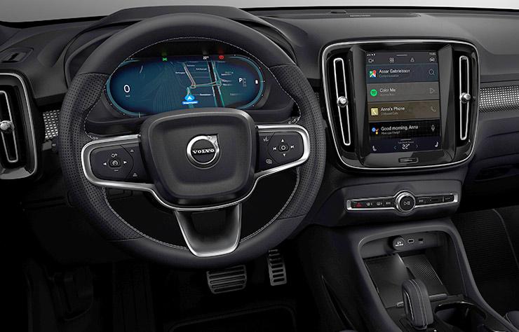 Volvo XC40 Recharge électrique