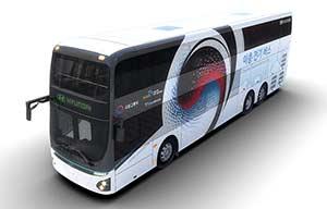 Hyundai réalise un autobus électrique à étage