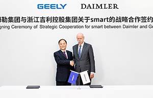 Smart sauvé grâce au chinois Geely