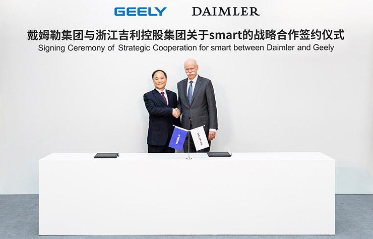 Les patrons de Geely et de Daimler