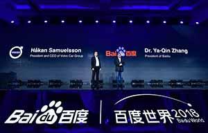 Avec Apollo, Baidu futur leader de la conduite autonome