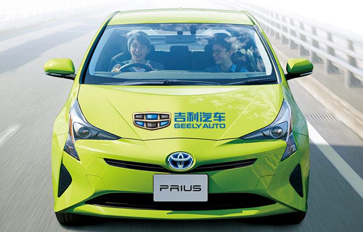Toyota Prius avec Geely