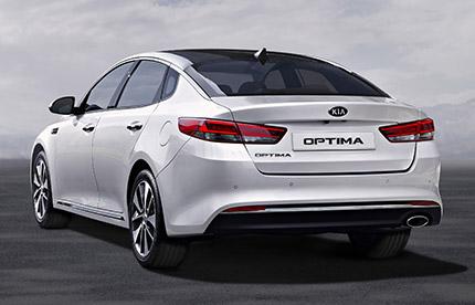 Kia Optima, nouvelle génération de cette grande hybride