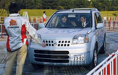 Nissan F-Cell