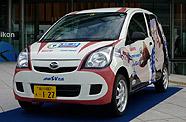 Prototype Daihatsu Mira électrique
