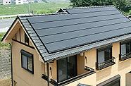 Capteurs solaires C.I.S. de Showa Shell